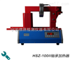 HSZ-100IIHSZ-100II第二代轴承加热器 Hoson高性能加热器 首推自动调功,加热快 效率高