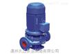 25-110 125 160ISG立式管道离心泵32-125  25-125A