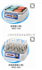 WSZ-10A上海一恒WSZ-10A回旋振荡器/WSZ-10A振荡器