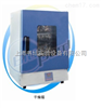 DHG-9091A上海一恒DHG-9091A干燥箱 (自然对流)/DHG-9091A 自然对流烘箱