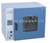 GRX-9203A上海一恒GRX-9203A热空气消毒箱/GRX-9203A 消毒箱