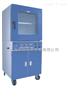 DZF-6090上海一恒DZF-6090真空干燥箱(二层搁板)/DZF-6090 真空烘箱