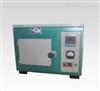 SSXF-2.5-10一体化可编程箱式高温炉,一体化高温炉