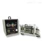 克萊斯勒低溫折疊測試儀/低溫折疊測試儀