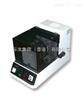 皮革水汽渗透性测试仪/皮革水汽透过率测试仪