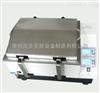 HSY-B-200高精度水浴恒温振荡器