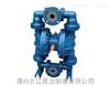QBY3-50 QBYK衬氟气动隔膜泵 耐强酸 流体衬氟 化工专业