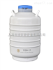 YDS-15液氮罐YDS-15/贮存型液氮生物容器/金凤液氮罐YDS-15