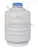 YDS-20液氮罐YDS-20/贮存型液氮生物容器/金凤YDS-20液氮罐