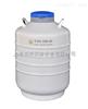 YDS-30B-80液氮罐YDS-30B-80/运输型液氮生物容器/金凤YDS-30B-80液氮罐