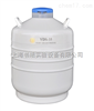 YDS-35液氮罐YDS-35/贮存型液氮生物容器/金凤YDS-35液氮罐
