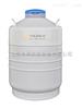 YDS-50B-80液氮罐YDS-50B-80/运输型液氮生物容器/金凤YDS-50B-80液氮罐