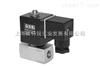 GSR直动式电磁阀原装德国直动式电磁阀、GSR二位三通先导式电磁阀