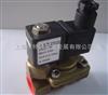 GSR强制先导式电磁阀B48250802.248FC德国原装GSR强制先导式电磁阀