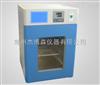 DNP-9272A电热恒温培养箱