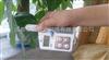 SPAD-502PLUS日本美能达SPAD-502PLUS叶绿素荧光仪,叶绿素荧光仪