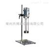 AE500S-H-70G剪切乳化机