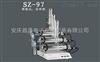 自动三重纯水蒸馏器SZ-97、 出水量 1500ml/h