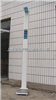 DHM-200超声波身高体重打印机 超声波身高体重秤,超声波打印身高体重秤