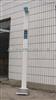 DHM-200绍兴全自动身高体重秤,福州全自动身高体重体检机