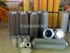 温州黎明吸油滤芯TFBX-70×20