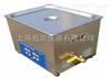 Jipad-240AL 超声波清洗机|28KHz/40KHz自由切换超声波清洗机