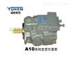 HGP-1A-F6R原装日本YUKEN油研柱塞泵/油研齿轮泵HGP-1A-F6R