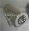 STAUFF液压滤芯 LL080E10B