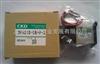 CKD电磁阀日本CKD多种流体控制用2通电磁阀