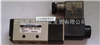 SV5201-AC220V-KLSV5201-AC220V-KL中国台湾气立可SV系列电磁阀