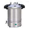 上海博迅YXQ-SG46-280S电加热手提式灭菌器(移位式快开盖型)