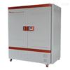 上海博迅BSP-800生化培养箱,博迅培养箱,液晶显示