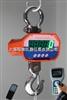 CCE(g)PII吉林电子钩秤,电子钩秤的生产厂家