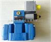 PGH5-3X/063RE11VU2特价力士乐PGF中压内啮合齿轮泵*REXROTH齿轮泵