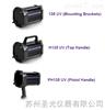 H135 PH135 135UV蓝宝紫外线辐照灯