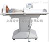 """WS-RTG-1CT超声波""""康娃""""带自动头围测量的婴幼儿智能体检仪"""