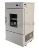 ZQLY-180F立式全温振荡培养箱厂家