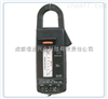 日本共立,MODEL 2805钳形电流表