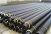 DN15--DN1620江西省聚氨酯防腐保温管道供应商聚氨酯地埋保温管厂家报价