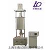 供应SG-YH石墨氧化性测定仪