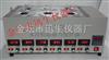 HCJ-6D水浴恒温磁力搅拌器HCJ-6D