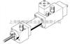 费斯托德国FESTO液压阻尼缸YZL-250