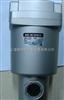 日本进口原装SMC油雾分离器AM850-20D-T专业代理