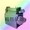 JH-600橡膠制品數控剪切機