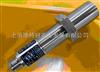 德国IFM光电传感器:红外线/红光传感器