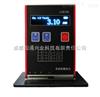 表面粗糙度仪 LSR100/110,成都粗糙度仪