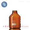 德国肖特Schott Duran 250ml棕色蓝盖瓶试剂瓶 250ml棕色蓝盖瓶
