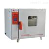 上海博迅BGZ-30电热恒温鼓风干燥箱