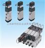 上海代理商KOGANEI电磁阀V030E1-83-PSL