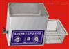 超声波清洗器KQ-250B